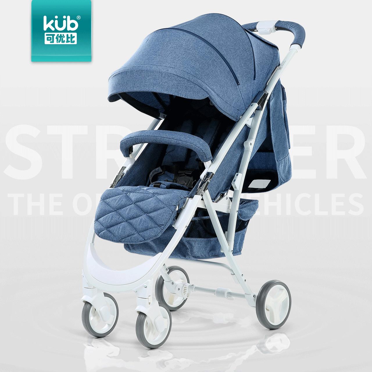 Может быть отличным соотношение ребенок тележки легкий высокий пейзаж детские руки тележки может сидеть можно лечь ключ сложить ребенок зонт автомобиль