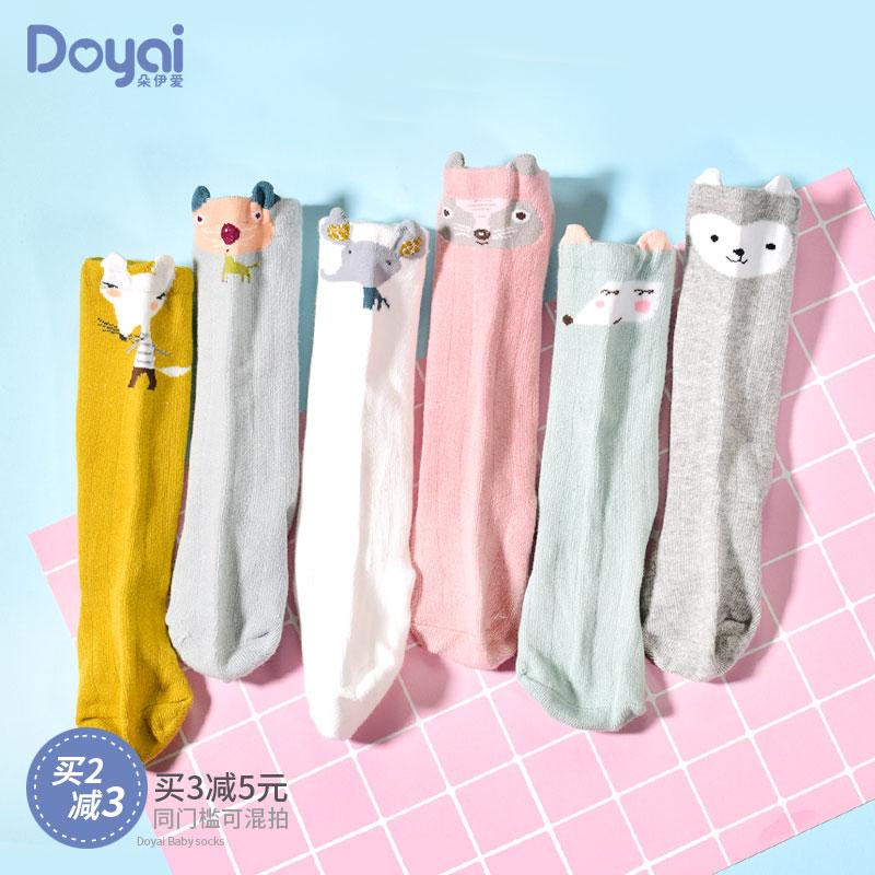 宝宝袜子春秋冬季加厚保暖新生婴儿女童1儿童长筒中筒3岁男女长袜