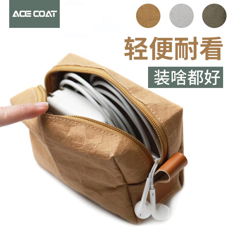 acecoat数据线耳机华为苹果收纳包