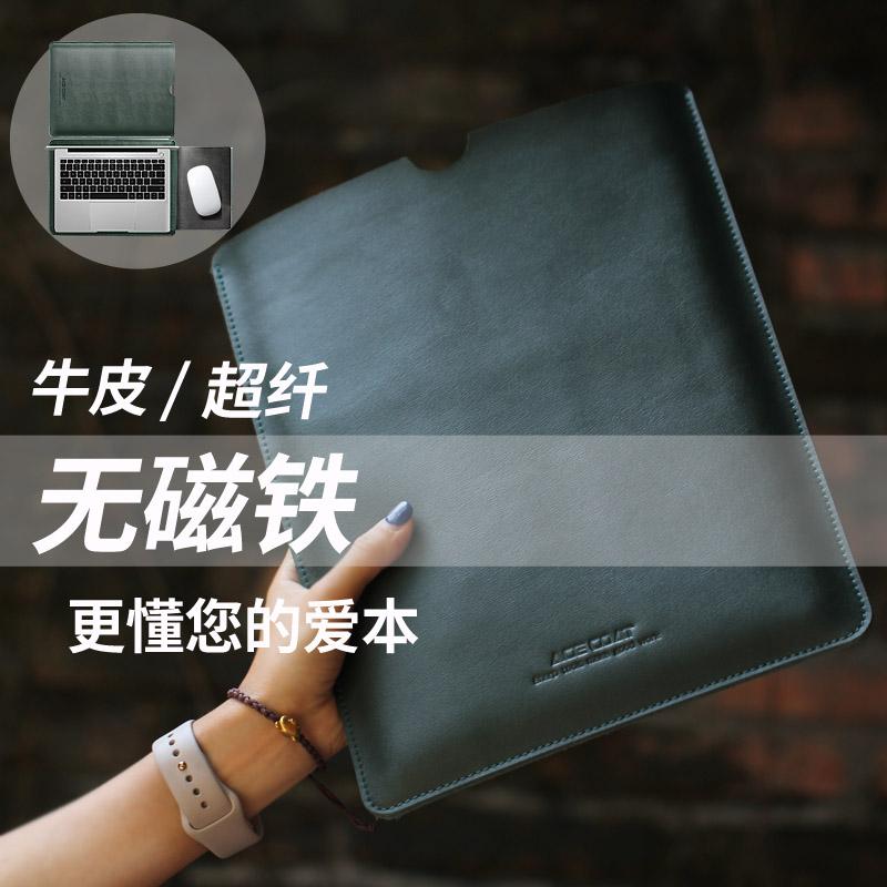 ACECOAT Macbook Pro内胆包13寸苹果电脑包Air13.3笔记本包14/15小米联想戴尔Mac12牛皮笔记本保护套15.6男女