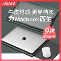 ACECOAT苹果电脑包13/16寸Macbook Pro内胆包Air13.3笔记本Mac保护套15小米联想14戴尔12牛皮套15.6男女手提