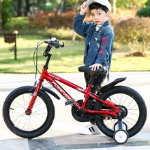 上海永久牌儿童自行车14/16寸男女童脚踏公主款幼儿单车学步童车