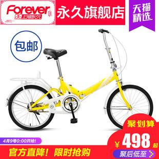 【官方旗舰店】永久可折叠自行车成人男女超轻便携式20寸迷你单车