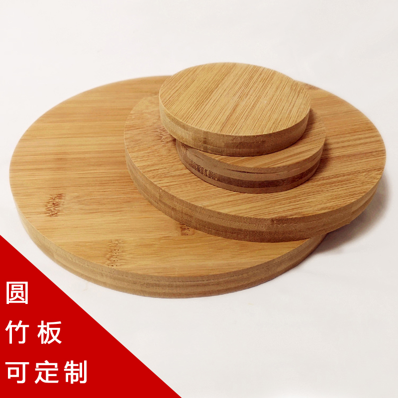 Плиты для отделки / Декоративные панели Артикул 577182896608