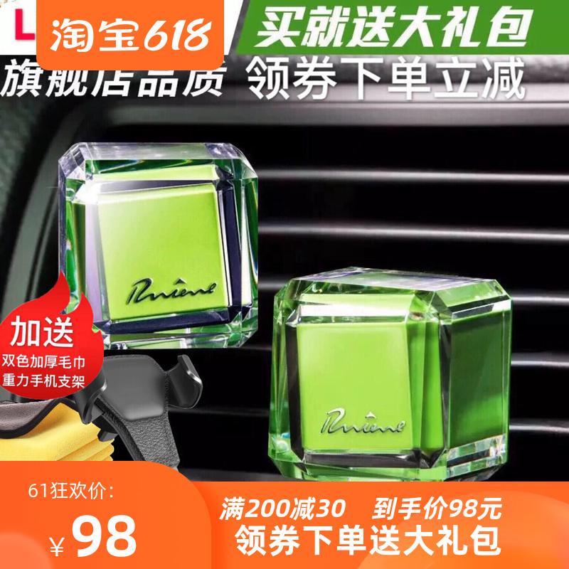 朗龙汽车香水摆件 车载香水 空调出风口香水车用香水固体车内香薰淘宝优惠券