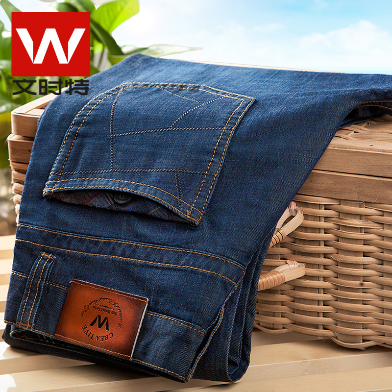 Wenshite jeans mens autumn and winter Plush thickened SLIM STRAIGHT wash jeans w01009