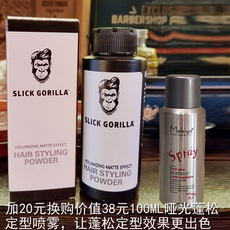 Порошки для объема волос Артикул 604080202828