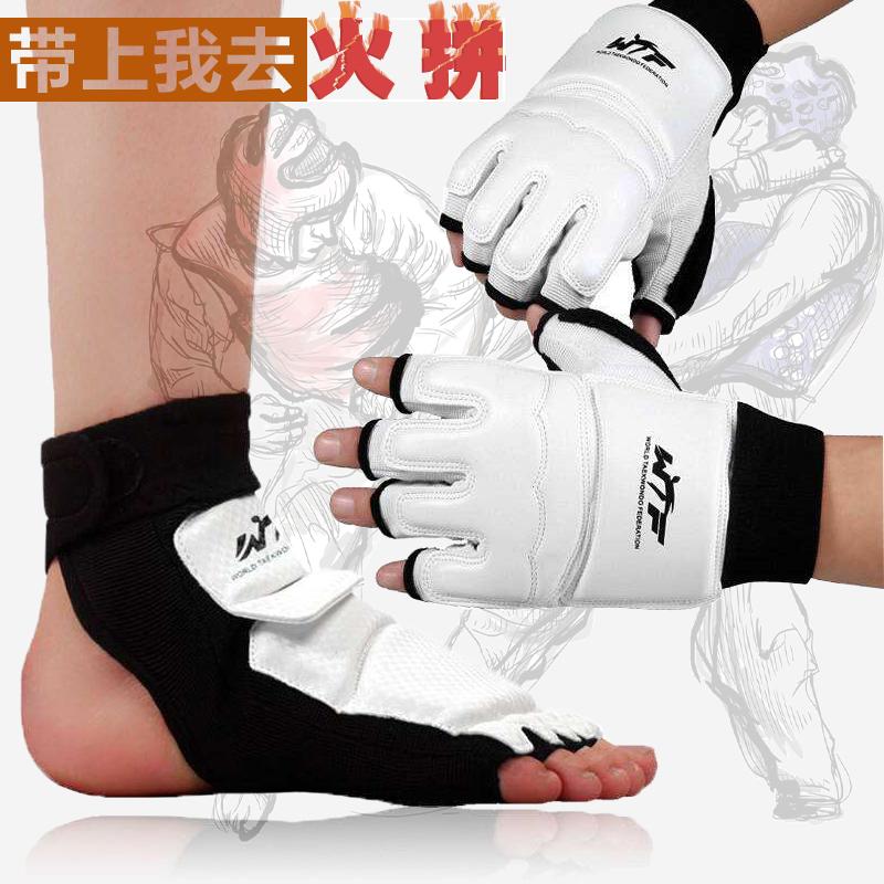 [跆拳道] перчатки [脚套] детские [成人护具护腕护手护脚背散打空手道拳击] перчатки