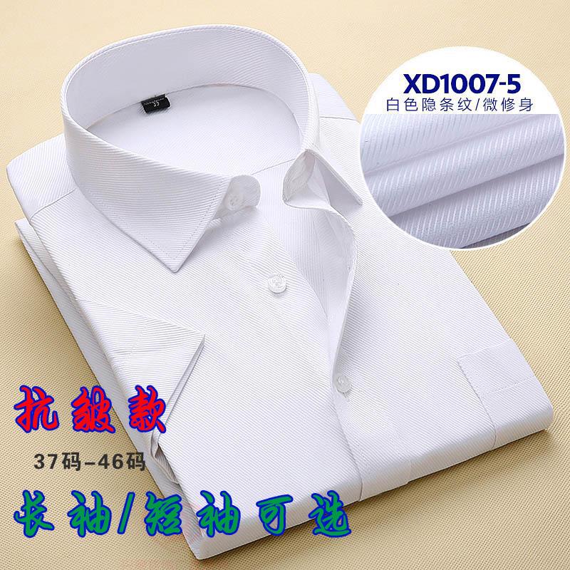 ワイシャツの男性の職業は韓国版の長袖の斜めな紋様のオーダーメイド刺繍LOGO純綿カジュアルビジネススーツの白いシャツを詰めます。