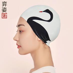弈姿女士防水护耳硅胶白色泳帽女泳镜专业长发不勒头成人游泳帽