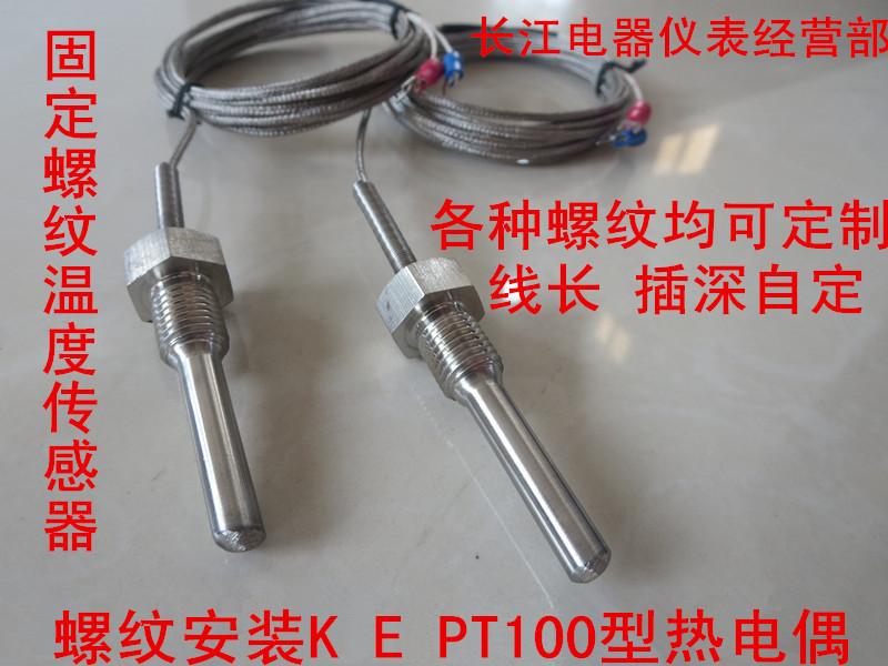 Термостойкость K Термостойкость Датчик температуры PT100 водонепроницаемый Фиксированный винт принт установка Датчик температуры
