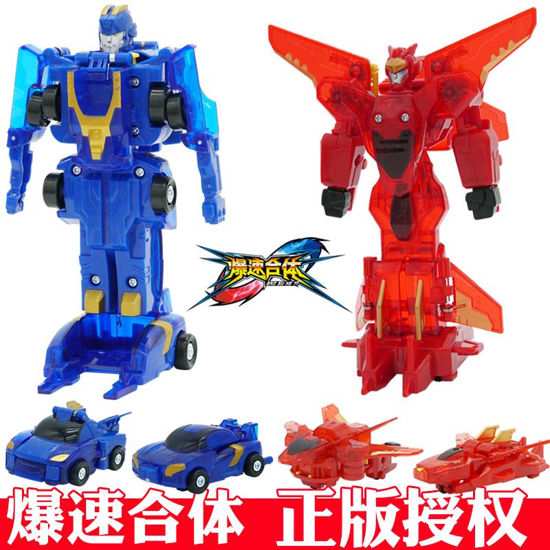Коллекции на тему роботы Трансформеры Артикул 581471618297