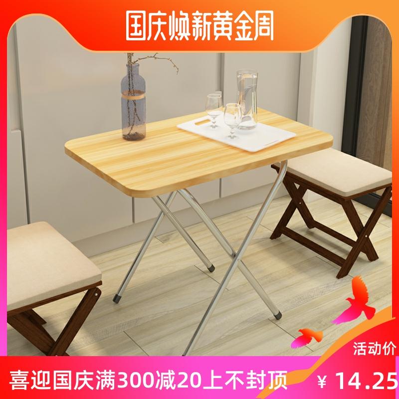 乐派可折叠桌子餐桌家用简易正方形长方形圆摆摊户外便携式小户型24.77元包邮