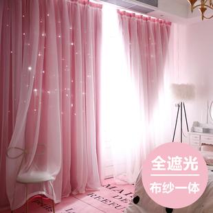 网红ins布纱一体双层公主风短飘窗挂钩式窗帘客厅卧室少女全遮光