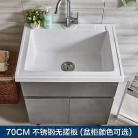 石英石简约浴室柜深盆洗衣柜不锈钢现代洗衣池搓衣板洗衣盆带阳台