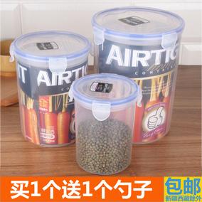 塑料有盖厨房透明零食防潮奶粉罐子