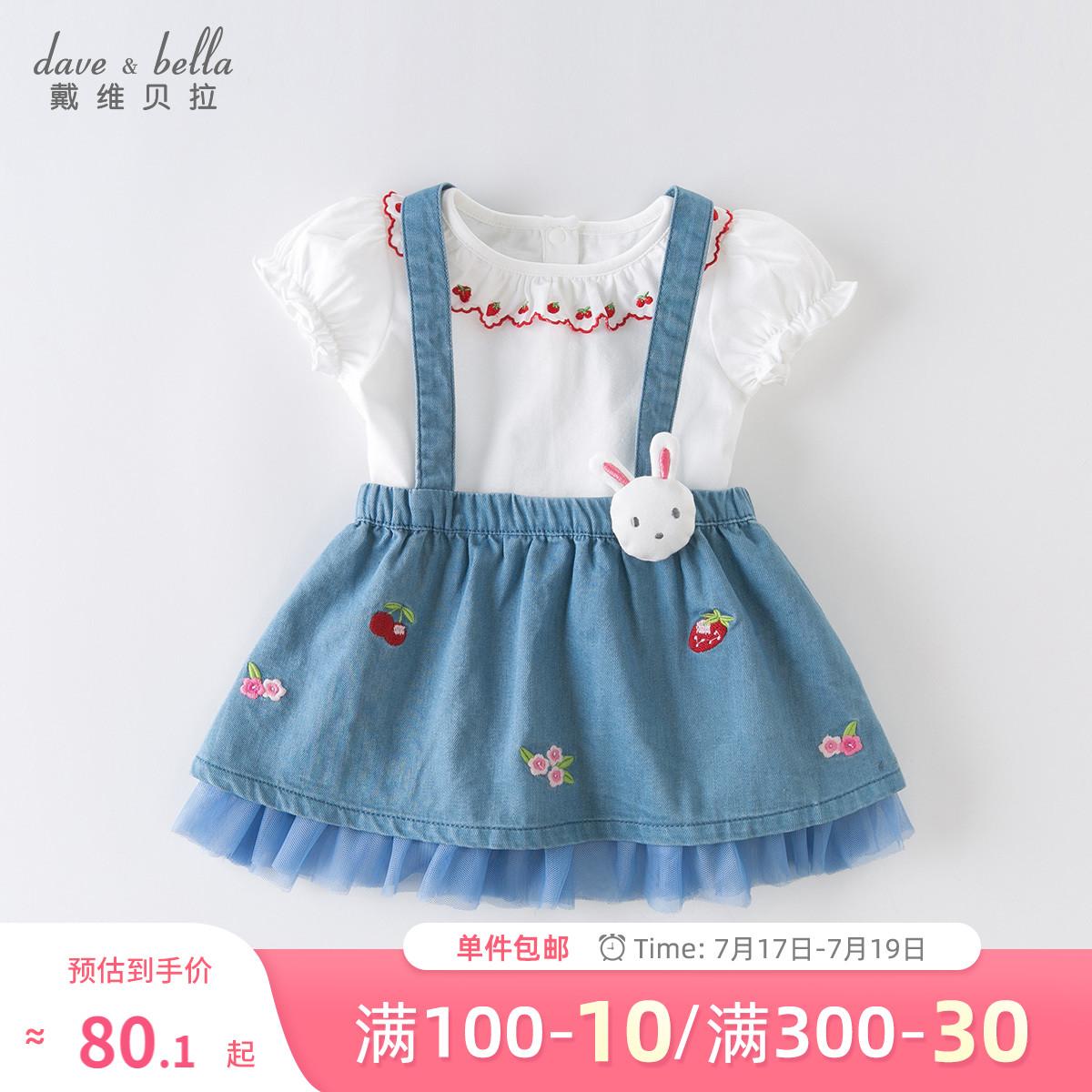 戴维贝拉女童童装夏装背带裙连衣裙