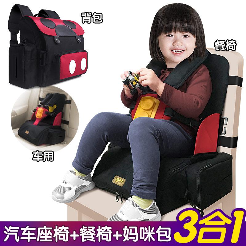 Ремни безопасности для детей Артикул 522978484967