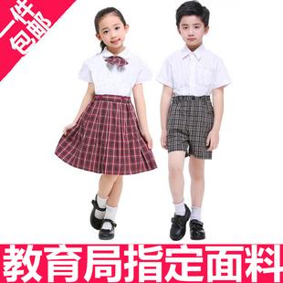 深圳市小学生校服礼服正品男女短袖衬衣春夏短裙套装格子短裤制服