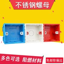线盒暗盒底盒86型暗线盒接线盒插座开关盒子电线盒子暗装盒分线盒