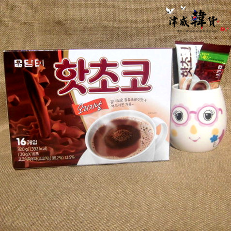 Parcel post: 320G Dante hot chocolate powder imported from South Korea, 16 pieces of Dante cocoa powder