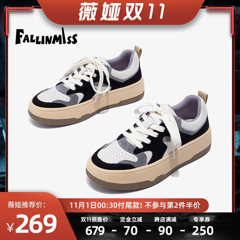 """【薇娅推荐预售】预售11月20日发货fallinmiss非谜""""黑森林""""板鞋"""