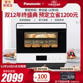 松下NU-JK180蒸烤箱家用烘焙小型烤箱多功能全自动蒸烤一体机台式