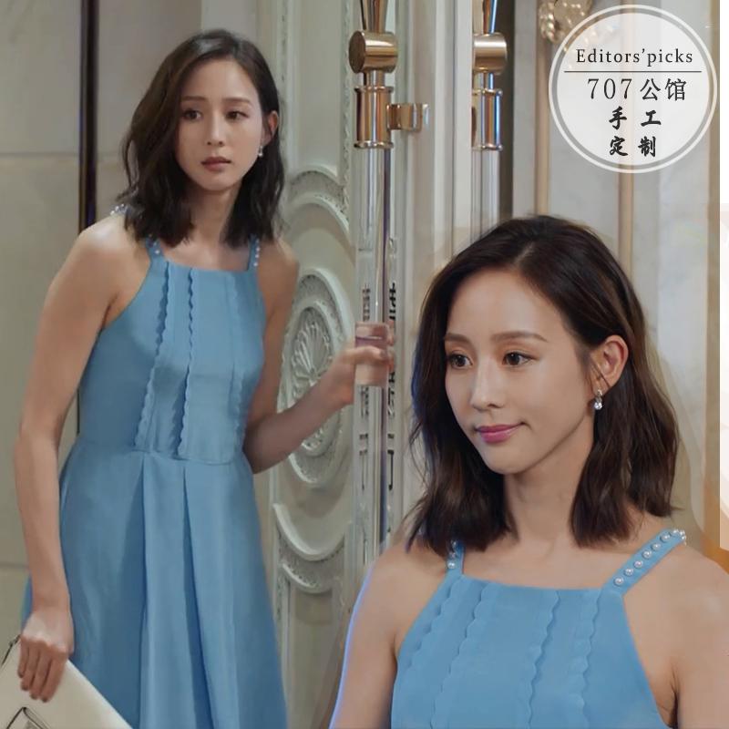 Warm string Zhang Junning star the same slim pearl sling open back beach holiday dress womens summer