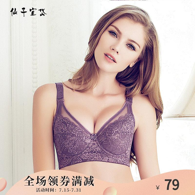 仙子宜岱全罩杯大胸显小胸罩薄款模杯聚拢调整型文胸大码内衣女