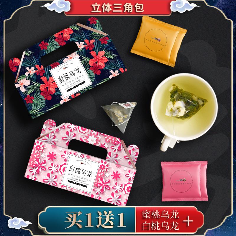 2盒水蜜桃乌龙白桃乌龙茶三角小袋泡水果味日本花草茶小包冷泡茶