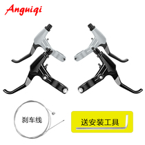 All aluminum bike Mountain Truck Brake v disc brake brake handle handbrake folding car brake put Accessories