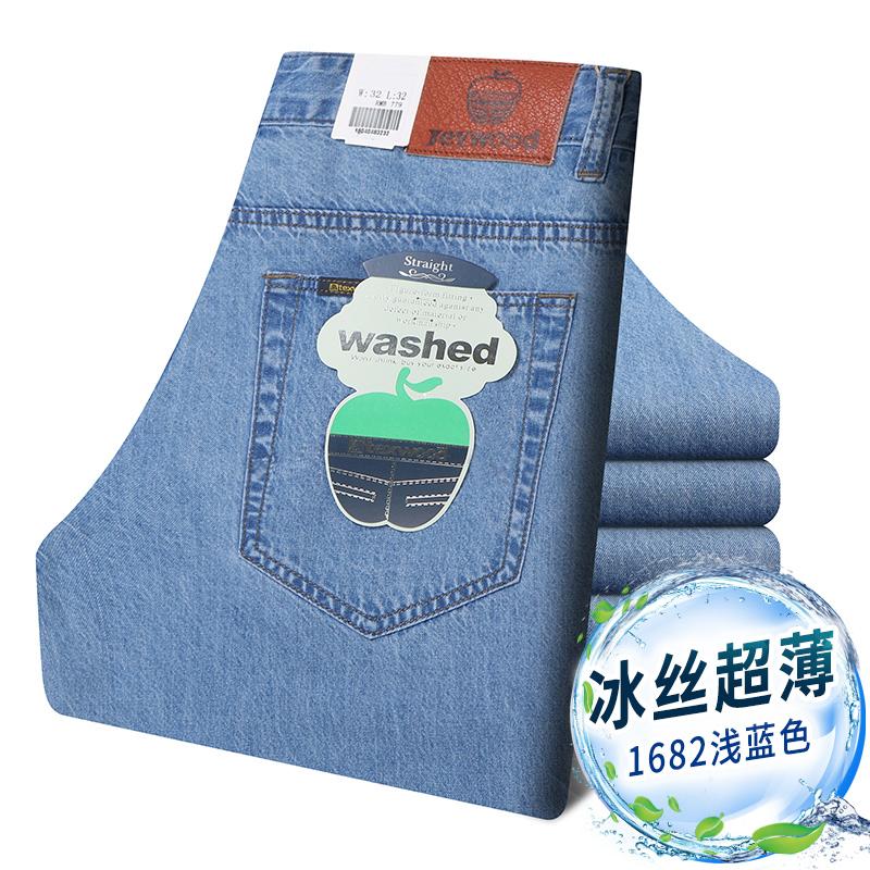 苹果牛仔裤男正品夏季纯棉超薄款JEY WOOD中年高腰苹果牌牛子裤