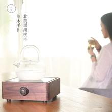 六道茶炉小型电陶炉迷你煮茶器具泡电热炉黑胡桃木茶艺茶炉