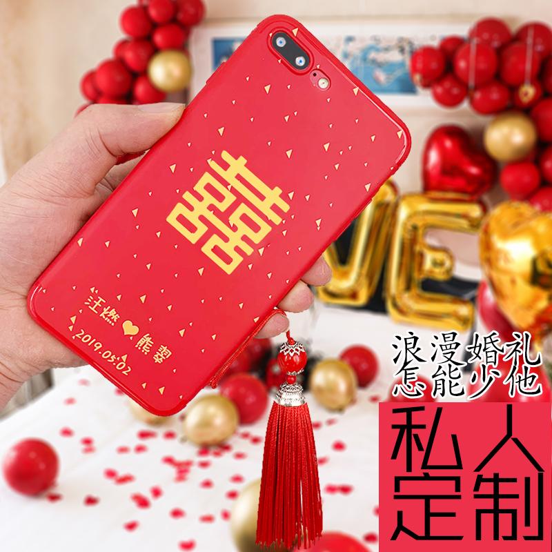 红色苹果x喜结婚定制oppo手机壳(非品牌)