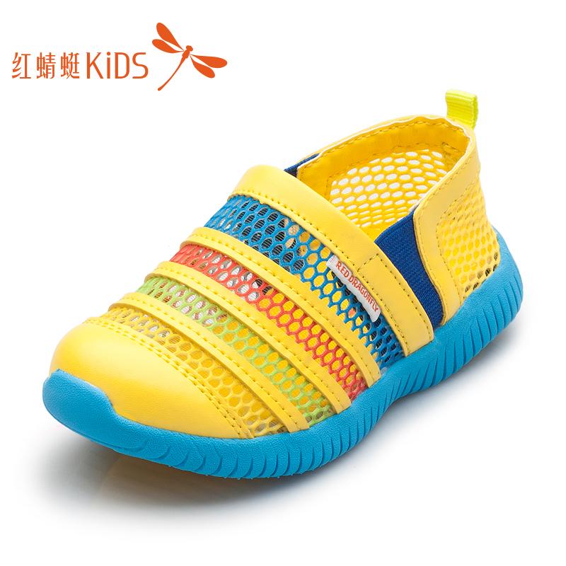 紅蜻蜓童鞋兒童 鞋男童鞋 春秋款小童 網麵透氣 鞋網鞋