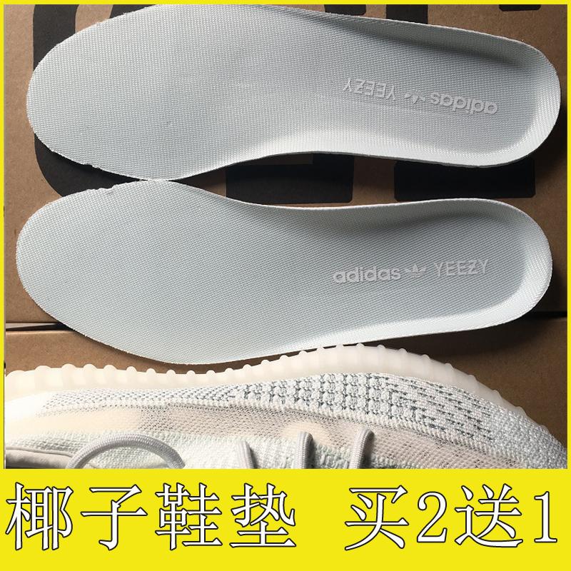 Стельки для комфорта обуви Артикул 610214643504