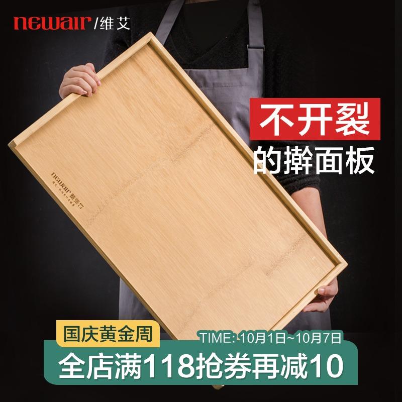 维艾擀面板和面整竹长方形切菜板12-01新券