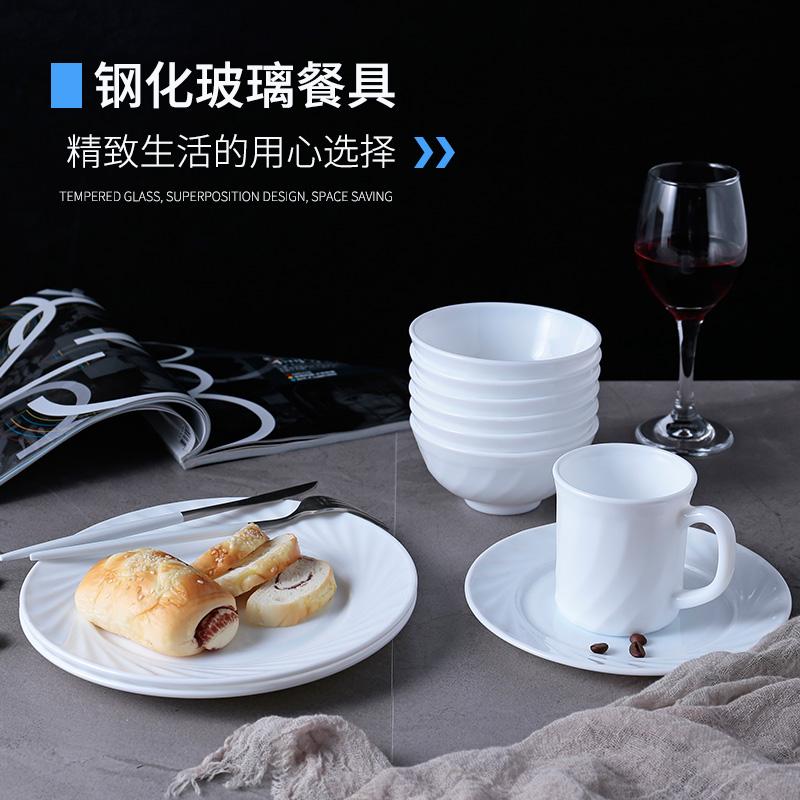 纯白餐具碗盘家用饭碗盘子西餐盘北欧简约钢化玻璃碗盘杯子套装