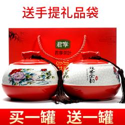 买1送1共500g云南普洱茶熟茶糯米香小沱茶饼小粒装礼盒装糯香茶叶