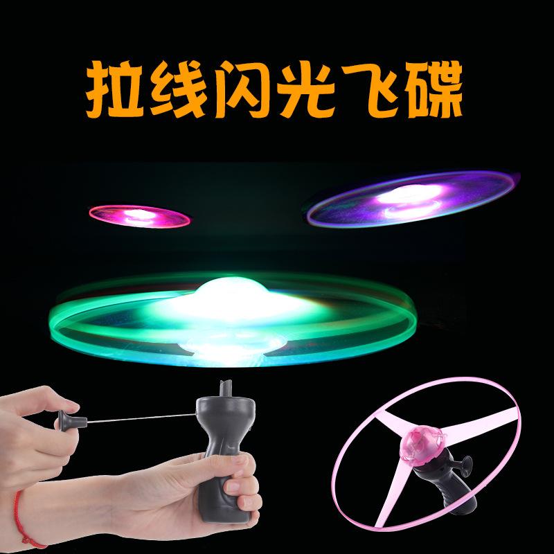 拉线飞碟义乌小玩具地摊发光夜市闪光飞碟创意儿童玩具广场货源图片