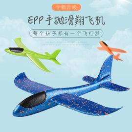 升级版特技回旋泡沫飞机儿童手抛飞机滑翔机户外亲子运动玩具批发