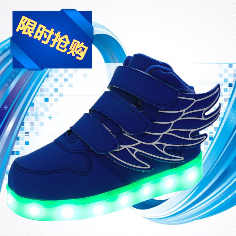 儿童夜光鞋男童女童鞋时尚韩版春秋新休闲鞋小孩闪灯鞋旅游鞋潮流