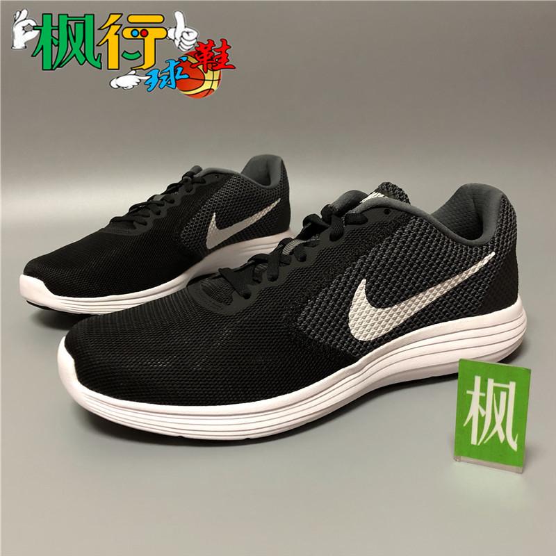清货包邮NIKE广告推荐款男轻便网面运动鞋黑白配色819300-001现货