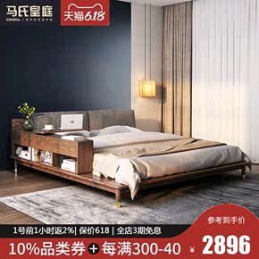 北欧高箱床现代简约榻榻米床白蜡实木双人床主卧带抽屉储物布艺床