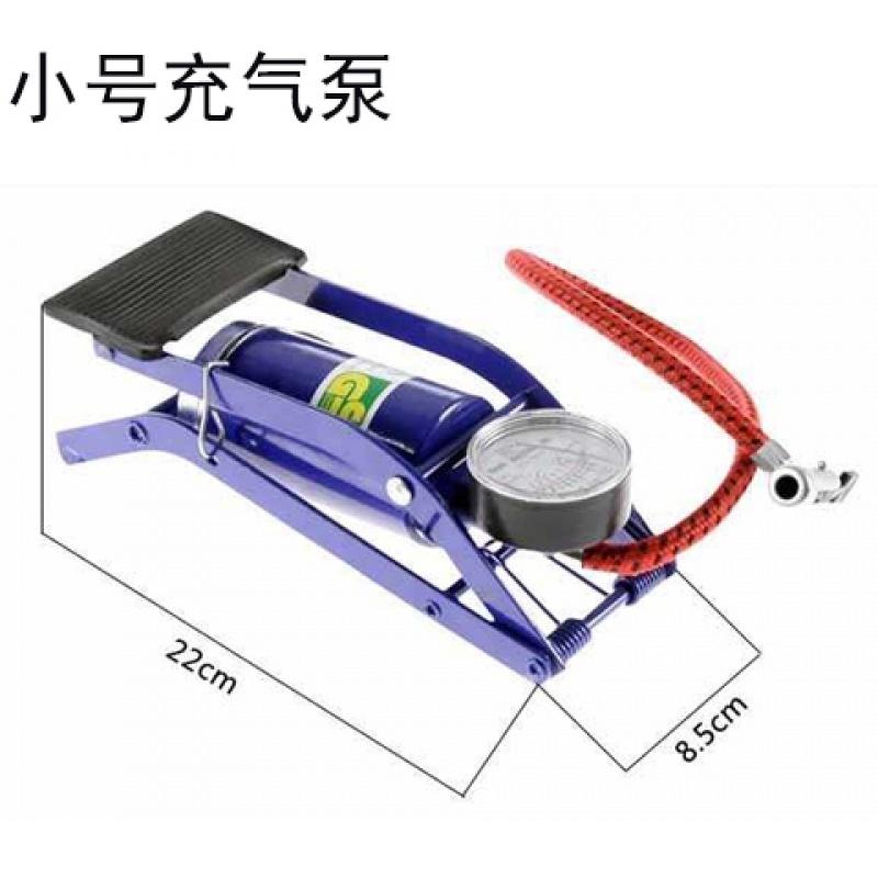 汽车通用型轮胎充气泵