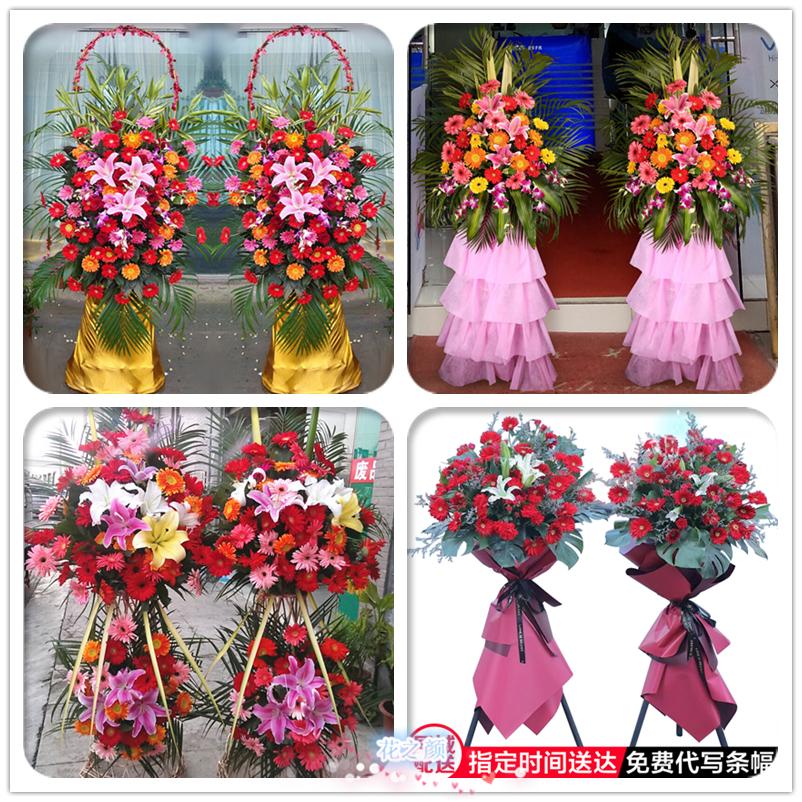 Flower basket, gift, flower express delivery, same city flower shop distribution, Yangxin County, Binzhou City, Shandong Province, Wudi County, Boxing County
