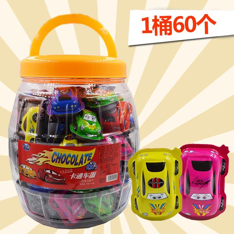 创意奇趣玩具蛋汽车总动员儿童惊喜蛋趣味蛋内含巧克力玩具整桶60
