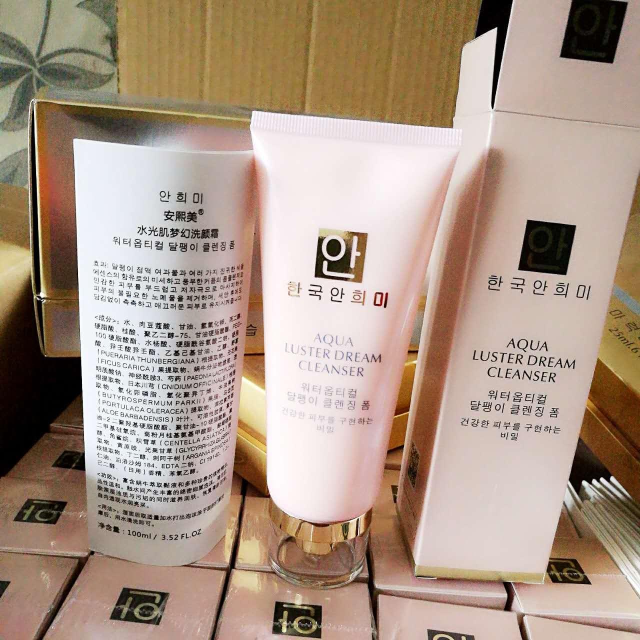 安熙美洗顔料の乳液と光の肌の夢幻の洗顔クリームを補充して、水を控えて毛穴の100 mlを収めて買って1つプレゼントします。