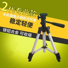 罗技C920/930e c1000e视频支架主播摄像头支架电脑直播三角支架