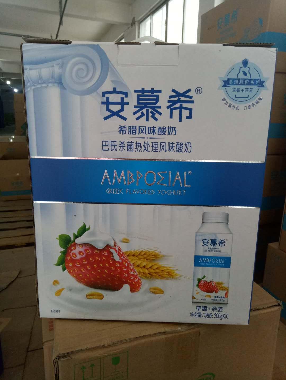 伊利 安慕希黄桃燕麦希腊风味酸奶200g*10盒 1月生产全国包图片